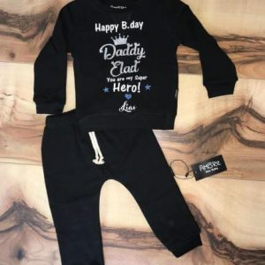 חליפת טרנינג – יום הולדת למשפחה Hero