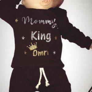 חליפת טרנינג – מלך של אמא