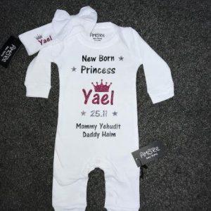 ניו בורן- מיני תעודת לידה