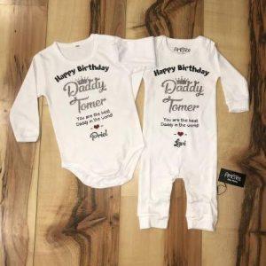 Family Birthday – דגם מלכות ושם האבא