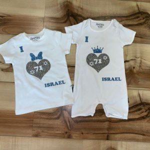 יום העצמאות-  I Love Israel