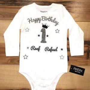 Baby Birthday – כוכב חלול