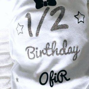 """Baby Birthday – It""""s My birthday"""
