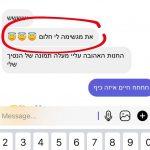 WhatsApp tag 11