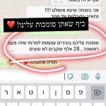 WhatsApp tag 18