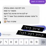 WhatsApp tag 7